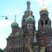 Leningrád Szentpétervár