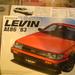 Toyota Corolla Levin (AE86)
