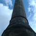 Egri minaret